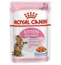 Royal Canin Kitten...