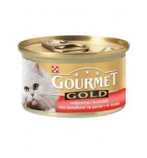 Gourmet Gold Wołowina i...