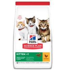 Hill's Science Plan Feline Kitten Kurczak 1,5kg