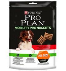 Purina Pro Plan Mobility Pro-Nuggets Wołowina 300g