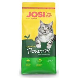Josera JosiCat Crunchy Poultry 650g