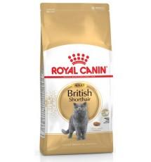 Royal Canin British...