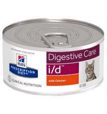 Hill's Prescription Diet...