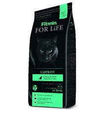 Fitmin Cat For Life...